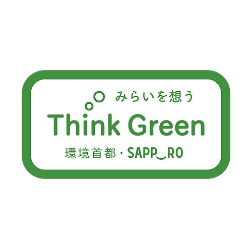 札幌市環境局 ロゴマーク